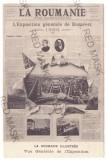 5262 - BUCURESTI, General Exposure, Romania - old postcard - used - 1906