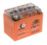 Baterie - Acumulator Moto Scuter 12v ( volti ) 5A ( amperi ) GEL