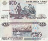 1997 (1998), 500 Rubles (P-271a) - Rusia