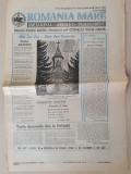 Ziarul romania mare 24 iulie 1992-redactor sef corneliu vadim tudor