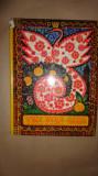 The fire-bird /povesti rusesti an 1987/carte in lb engleza 83pagini