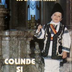 Caseta Carmen Rădulescu Oprea –Sus La Poarta Raiului -Colinde Și Cântece De Stea