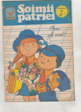 bnk rev Revista Soimii Patriei - Septembrie 1984