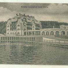 cp Romania  Baia Ocna : Hotelul Statului si Lacul Horia - interbelica
