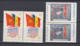 ROMANIA 1979 LP 985   A XXXV-A ANIVERSARE A ELIBERARII PATRIEI  PERECHE  MNH