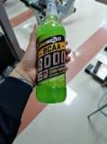 ProBeZzo BCAA 8000 mg, fara zahar, 700 ml