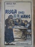 RUGA UNEI MAME-VASILE POP
