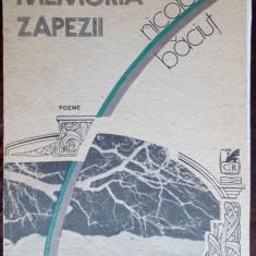 NICOLAE BACIUT - MEMORIA ZAPEZII (POEME) [editia princeps, 1989]