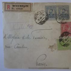Recomandată  București 1916