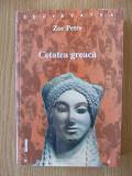 ZOE PETRE- CETATEA GREACA
