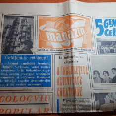 Magazin 22 februarie 1969-fabrica confectii din craiova,articol tom jones