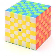 Cub Rubik 7x7x7 Yisheng Magic Cub Profesional