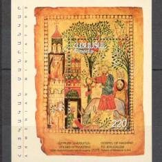 Armenia.2006 Arta religioasa-Bl.  SA.740