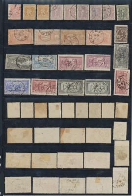 Grecia 1896-1900 lot din 24  timbre primele Jocuri Olimpice moderne foto