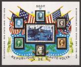 HAUTE VOLTA 1975 REVOLUTIA U.S.A. ( colita ndt.) MNH, Nestampilat