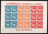 Romania 1947, LP 209 a, CGM, bloc de 6 serii, MNH LUX!, Nestampilat