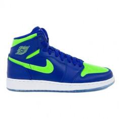 Ghete Copii Nike Air Jordan 1 Mid BG 705300407