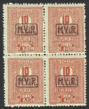 Cumpara ieftin EROARE / VARIETATE -ROMANIA SUPRATIPAR DE OCUPATIE GERMANA M.V.i.R.--1918 MLH