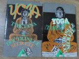 YOGA TIBETANA & DOCTRINELE SECRETE VOL.1-2-LAMA KASI DAWA SAMDUP