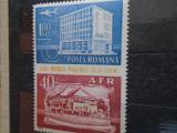 1964  LP 595  ZIUA MARCII POSTALE ROMANESTI, Nestampilat