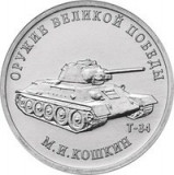 Rusia 25 Rubles 2019 - (Weapons Designer Mikhail Koshkin) 27 mm KM-New UNC !!!