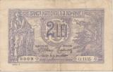 ROMANIA 2 LEI 1915 SERIE 4 CIFRE F