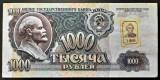 Cumpara ieftin Bancnota 1000 RUBLE - TRANSNISTRIA, anul 1992   *cod 05 B = RARA