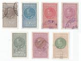 România, lot 148 cu 7 timbre fiscale generale, Carol al II-lea,1932, oblit., Stampilat