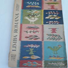 LIMBA ROMÂNĂ/MANUAL PENTRU CLASA A V-A*1968