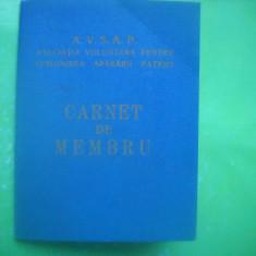 HOPCT CARNET MEMBRU AVSAP 1955 ASOCIATIA VOLUNTARA PENTRU SPRIJINIREA APARARII