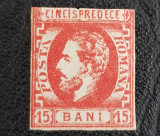 Romania 1871-72 Carol cu barba 15 bani rosu. Vezi foto!!!