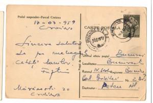 CPI B14205 CARTE POSTALA - PARCUL SUSPENDAT, PARCUL CRAIOVA