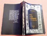 Intaia Scoala Romaneasca Din Scheii Brasovului - Vasile Oltean, Alta editura, 1981