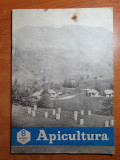 apicultura august 1971-stuparitul la munte si jud. ilfov si pischia jud.timis