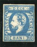 1871 , ROMANIA , CAROL CU BARBA NEDANTELAT 10 B. ALBASTRU TIP I - NESTAMPILAT