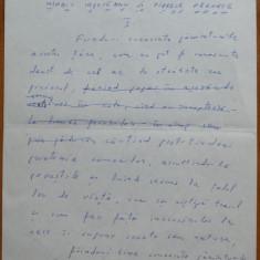 Manuscris olograf Geo Bogza , Mihai Sadoveanu si fiarele paroase , 5 pag. , 1980