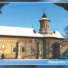Carte postala CP NT043  - Manastirea Neamt, Necirculata, Printata