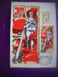 HOPCT MAXIMA 73243  VICTORIA 9 MAI 1945-1975  -PROPAGANDA BOLSHEVICA  RUSIA