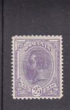 ROMANIA  1893/1908 LP 51 g  CAROL I  SPIC  DE  GRAU    FILIGRAN  PR  II  MNH