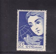 ROMANIA 1960  LP 490  ZIUA  INTERNATIONALA  A FEMEII   MNH foto