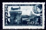 B0491 - Romania 1945 - Podul Cernavoda neuzat,perfecta stare, Nestampilat