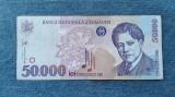 50000 Lei 1996 Romania / seria 3541588