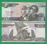 = COREA DE NORD - 10 WON - 2002 - SPECIMEN - UNC   =