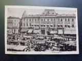 AKVDE20 - Carte postala - Ploiesti - Ploesti, Circulata, Printata