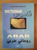 DICTIONAR ROMAN ARAB de WANIS EMIL BASSAM , 2007
