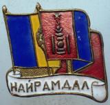 I.101 MONGOLIA ROMANIA INSIGNA PRIETENIA ROMANO MONGOLA NAIRAMDAL 23/20mm email
