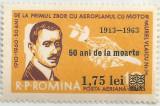 România, LP 567/1963, 50 de ani de la moartea lui Aurel Vlaicu - supratipar, MNH