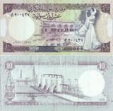 1978 , 10 syrian pounds ( P-101b ) - Siria