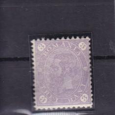 ROMANIA 1890/91 LP 49 a CIFRA IN 4 COLTURI FILIGRAN PR VALOAREA 3 BANI