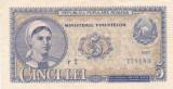 ROMANIA 5 LEI 1952 XF+ SERIE 1 CIFRA